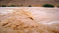 ارتفاع ضحايا السيول في اليمن إلى خمسة قتلى
