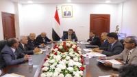 وزيران في الحكومة اليمنية يقدمان استقالتهما احتجاجا على ممارسات رئيس الوزراء