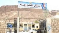 أطباء مستشفى القطن بوادي حضرموت ينددون بقرار توقيف المدير ويلوحون بالإضراب
