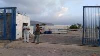 أهالي سقطرى يغلقون مصنعا تابعا للمندوب الإماراتي في الأرخبيل