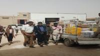 """""""الانتقالي"""" يحتجز 18 شاحنة مواد غذائية في عدن تابعة لتجار من شبوة"""