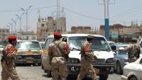 خلاف على قطعة أرض يودي بحياة رجل أعمال في صنعاء