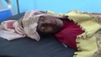 مقتل امرأة برصاص قناص حوثي في الحديدة