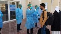 مركز دراسات يحذر من تحويل الجهود الصحية في اليمن نحو كورونا