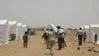 منظمة دولية تعلن توزيع مساعدات إغاثية على 10 آلاف نازح في اليمن