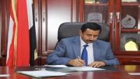 شبوة.. بن عديو يوقّع عقدين لإنجاز مشروعين في المحافظة