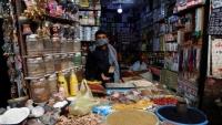قطع أوصال اليمن.. إجراءات كورونا تخنق التجارة بين المحافظات