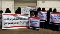 الإفراج عن ثمانية معتقلين من سجن بئر أحمد في عدن