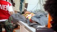 منظمات حقوقية تستنكر استهداف جماعة الحوثي السجن المركزي بتعز