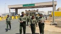 اليمن يمدد إغلاق منفذ الوديعة مع السعودية حتى إشعار آخر
