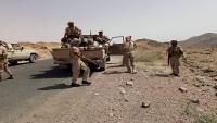 البيضاء خاصرة صنعاء الضعيفة.. هل ستكون البداية لسقوط الحوثيين؟ (تقرير)