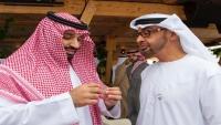 الطويل: إطالة أمد الحرب وإحجام السعودية أتاح للإمارات تحقيق أجنداتها في اليمن