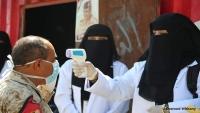 """""""سام"""" تدعو لتدخل دولي عاجل لمساعدة اليمن في منع تفشي كورونا"""