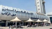 السفارة اليمنية بالقاهرة: لم يسجل أي إصابة ليمني بفيروس كورونا