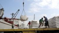 جماعة الحوثي: التحالف يحتجز 17 سفينة نفط ومواد غذائية