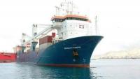 حضرموت: تشديد إجراءات الوقاية على البواخر والسفن في ميناء المكلا