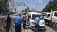 استئناف السفر بين عدن والمحافظات الشرقية بعد ساعات من الإيقاف
