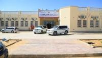 تجهيز أول مستشفى لاستقبال حالات الإصابة بكورونا في حضرموت (صور)