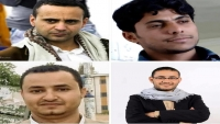 """""""الحكومة"""" تطالب الأمم المتحدة بالضغط على الحوثيين لوقف إعدام أربعة صحفيين"""
