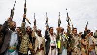 الاتحاد الدولي للصحفيين يتوعد جماعة الحوثي بالملاحقة القانونية
