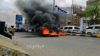 العشرات يتظاهرون في تعز احتجاجاً على تردي أوضاع جرحى المحافظة