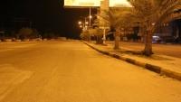 حظر للتجوال في عدن وإيقاف عشرات المواطنين في مداخل المديريات