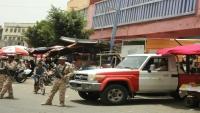 قرارات أمنية بتعز تقضي بتعيين مدراء إدارات وأقسام الشرطة
