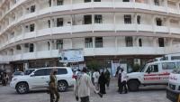 حالات وفاة غامضة تتزايد في عدن ومكتب الصحة يوجّه باستقبال كافة الحالات
