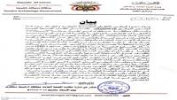 مكتب الصحة بسقطرى يحذر من انتشار كورونا بعد استقدام الانتقالي 250 شخصا عبر ميناء الشحر