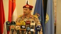 جماعة الحوثي: التحالف شن 25 غارة جوية خلال ست ساعات