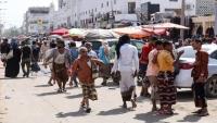 كورونا لا يوقف الخلافات.. الصراع يهدد عدن بكارثة صحية