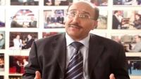تنديد يمني واسع باختطاف الحوثيين وزير الثقافة الأسبق خالد الرويشان
