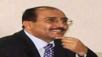 تنديد حكومي باعتقال وزير الثقافة الأسبق خالد الرويشان