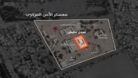 قوقعة الحوثي السوداء.. الأورومتوسطي يوثق شهادات صادمة من سجن حُنيش