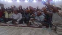مشايخ سقطرى يعلنون تأييدهم لإجراءات السلطة المحلية ويطالبون بكبح التمرد