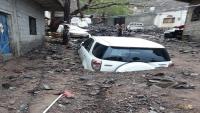 عدن مدينة منكوبة والحكومة تطلب المساعدة من الدول والمنظمات لنجدتها