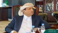 محافظ المهرة خلال لقائه لجنة الاعتصام: حق التعبير عن الرأي مكفول في الدستور اليمني