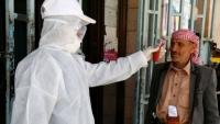 فيروس كورونا.. الحرب ضد الوباء في اليمن قد تكون أشدّ ضراوة