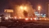 أغلقوا شارع المعلا.. احتجاجات غاضبة في عدن تنديدا بتردي خدمة الكهرباء