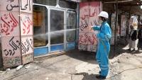 المونيتور: واشنطن تبحث عن شركاء لتنفيذ أنشطة في اليمن بدلا عن الصحة العالمية (ترجمة خاصة)