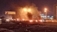 مظاهرات في عدن احتجاجاً على إهمال المدينة المنكوبة بسبب السيول