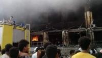 مركز تجاري يحترق بالكامل في عدن بسبب تماس كهربائي