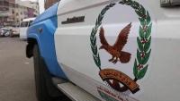 شرطة تعز تعلن ضبط أحد المطلوبين أمنياً في المحافظة