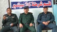 شرطة تعز تطلق حملة توعوية لرفع الوعي الأمني لدى أفراد الشرطة