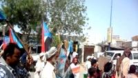 أنصار الانتقالي يتظاهرون ضد الحكومة في حضرموت