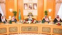 """السعودية تدعو """"الانتقالي"""" لإلغاء أي خطوة تخالف اتفاق الرياض"""