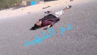 اغتيال جندي تابع للمنطقة العسكرية الثانية في حضرموت