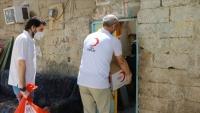 الهلال الأحمر التركي يدشن توزيع سلال غذائية باليمن