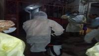 الإعلان عن تسجيل ثلاث حالات جديدة بفيروس كورونا في عدن وتعز
