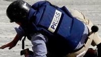 جماعة الحوثي تتهم التحالف بقتل 45 إعلاميا منذ مارس 2015